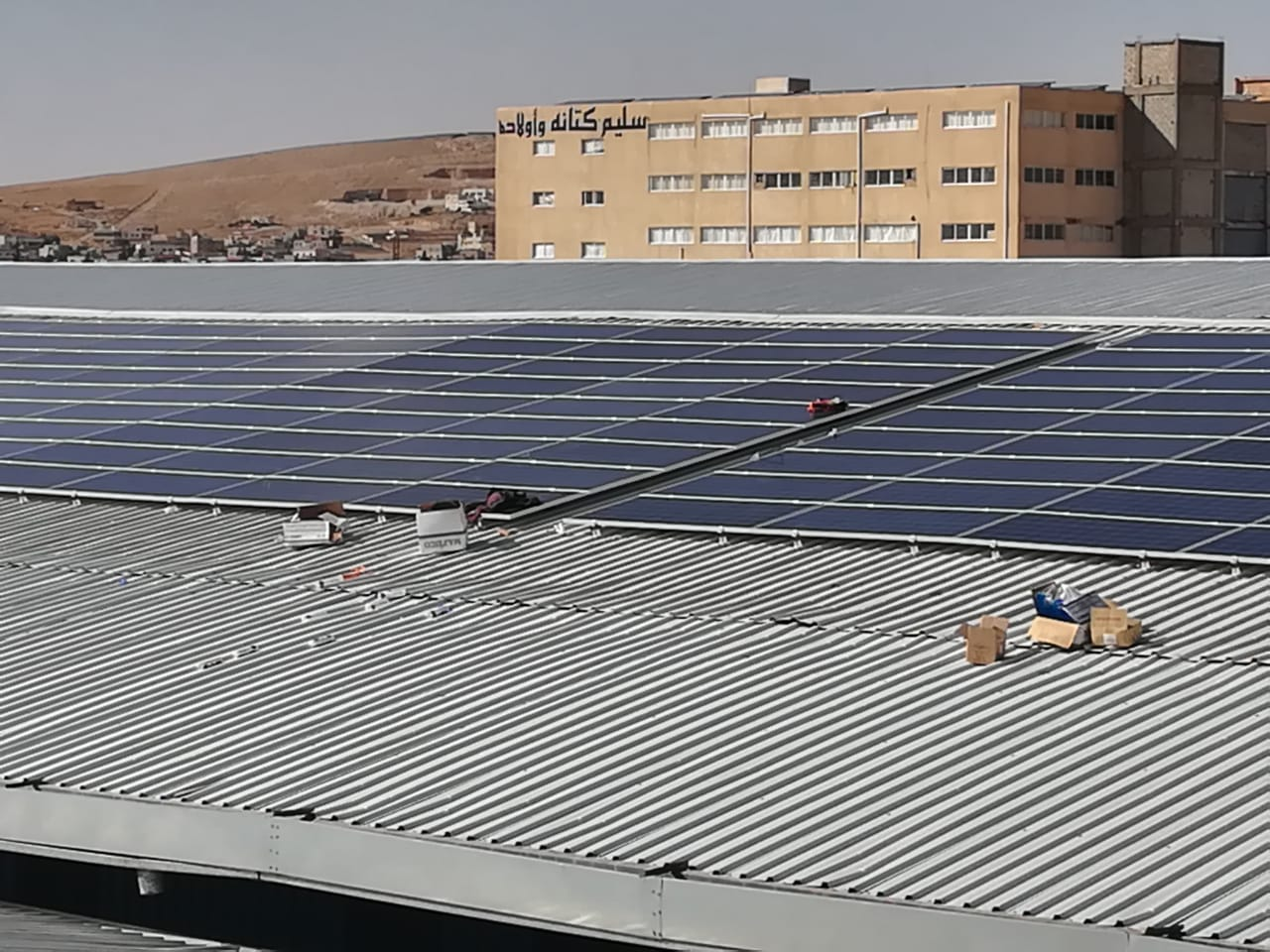 1MW Jordan top roof